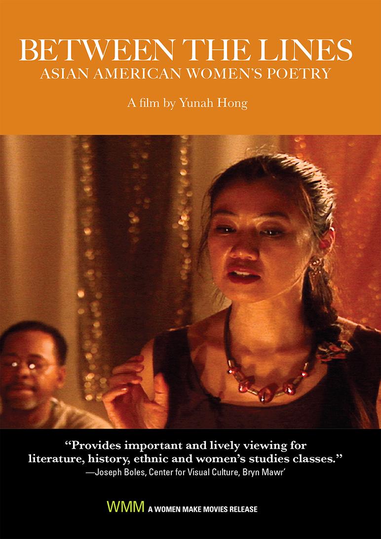 Between the Lines: Asian American Women's Poetry | Women ...